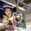 伊豆箱根鉄道7