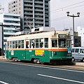 Photos: 広島電鉄 1913