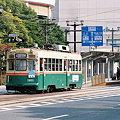 Photos: 広島電鉄 1905