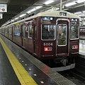 Photos: 阪急 5000系 5006F