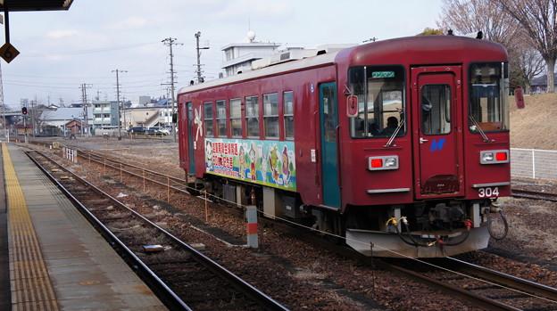 長良川鉄道 ナガラ300形 304