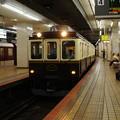 Photos: 2013系 XT07