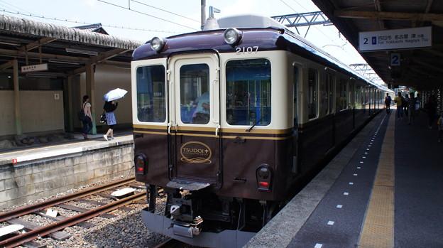 2013系 XT07