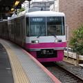 新京成 8800形 8807F