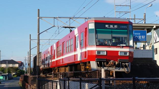 遠州鉄道 2000形 2005編成