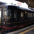 丹鉄 KTR706