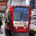 Photos: 鹿児島市電 9504