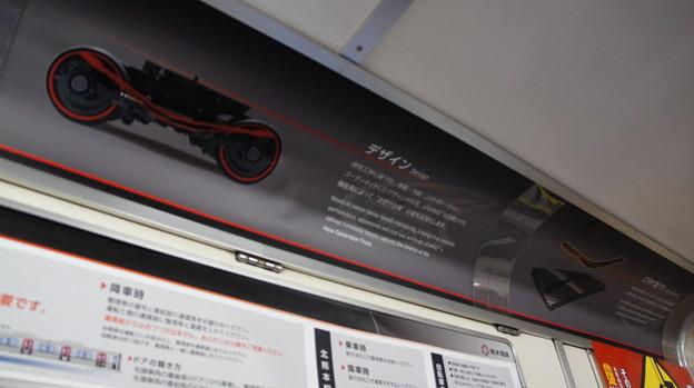 熊本電鉄 6000形 6221fe編成 車内