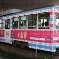 写真: 熊本市電 1093
