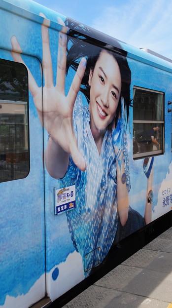 明知鉄道 アケチ10形 14