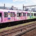 写真: 養老鉄道 610系 D12