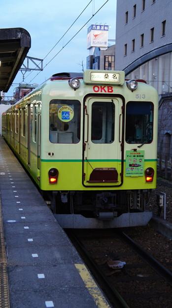 養老鉄道 610系 D13