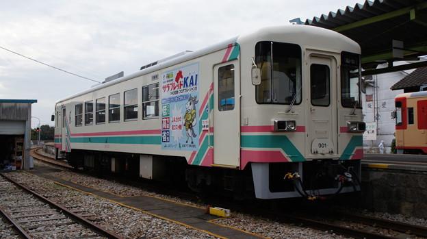 甘木鉄道 AR301