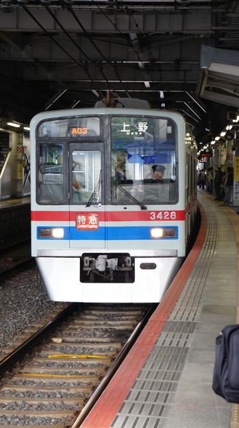 京成 3400形 3428F