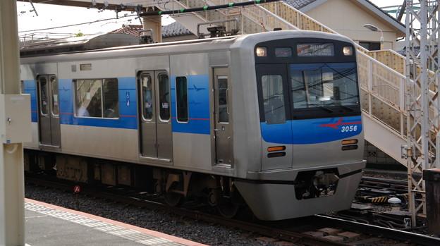 京成 3000形 3056F