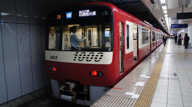 写真: 京急 新1000形 1065F