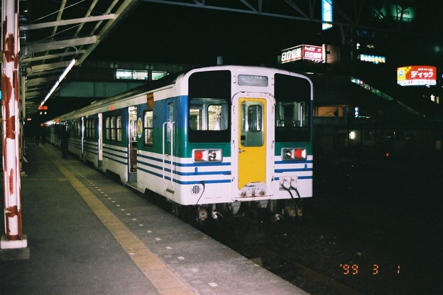 キハ38 4