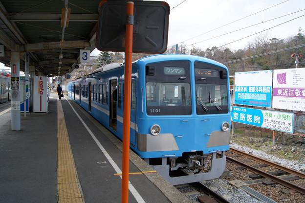 近江鉄道 100形 101F