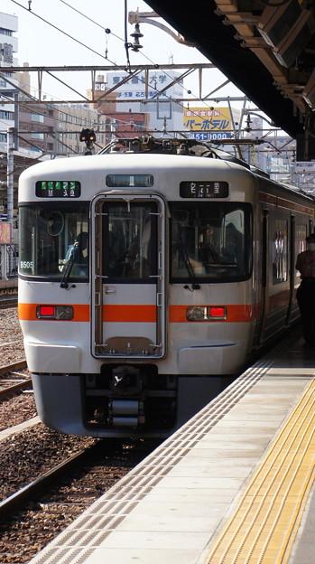313系 B505