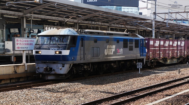 EF210-171