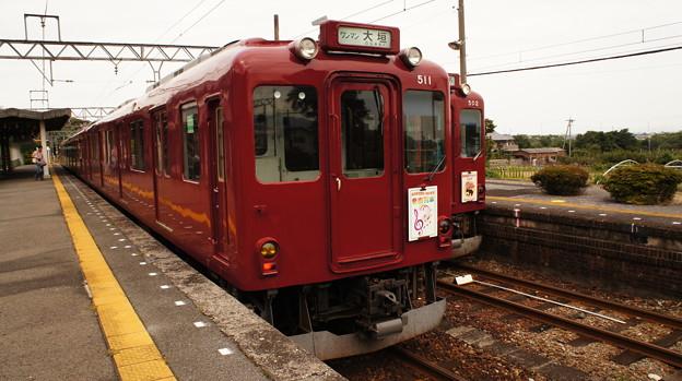養老鉄道 610系 D11