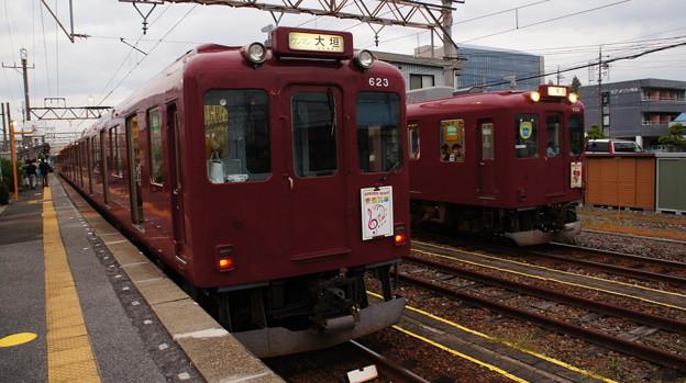 養老鉄道 620系 D23とD24