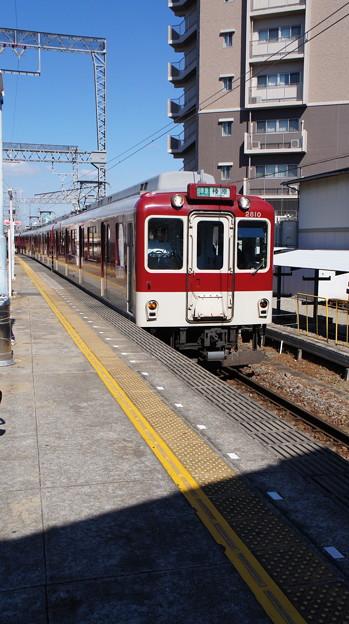 2800系 AX10