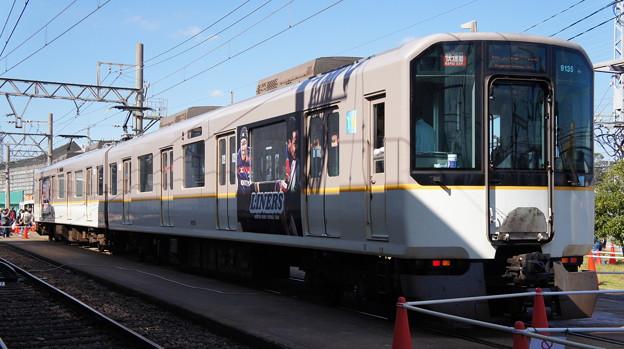 9020系 EE35