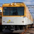 Photos: モワ24系 MF24
