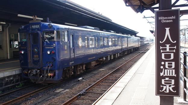 JR九州 キハ47 8087