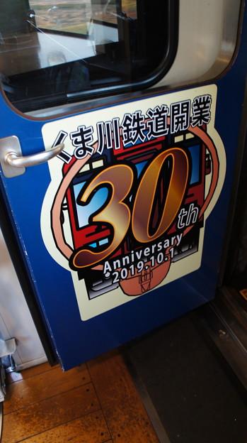 くま川鉄道 KT-504