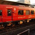 くま川鉄道 KT-502