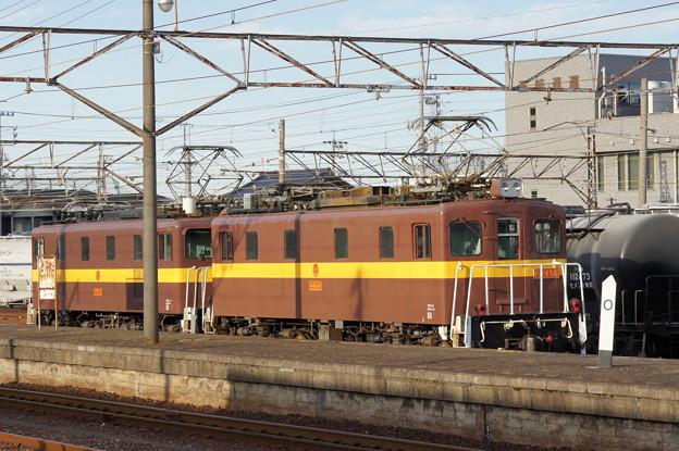 三岐鉄道 ED458