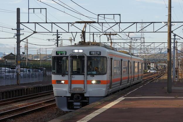 313系 B520