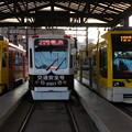 Photos: 鹿児島市電 9509と9507と1017