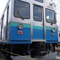 Photos: 伊豆急 8000系 TA-8