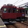Photos: 養老鉄道 600系 D01とD02