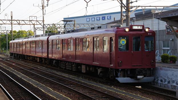 養老鉄道 600系 D01