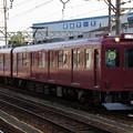 Photos: 養老鉄道 600系 D01