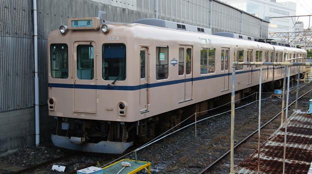 養老鉄道 600系 D04