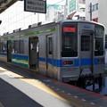 Photos: 東武 10030系 11631F