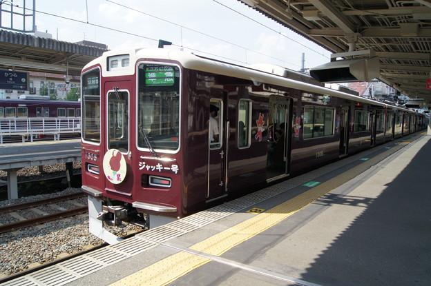 阪急1300系 1305F