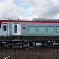 Photos: JR四国 2700系 2801