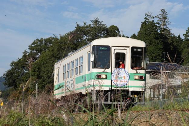 信楽高原鐵道 SKR301