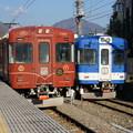 Photos: 富士急 1200形 1205F