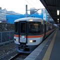 Photos: 373系