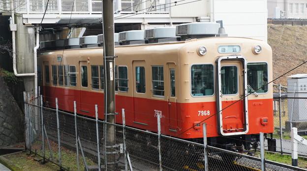 阪神 7961形 7968