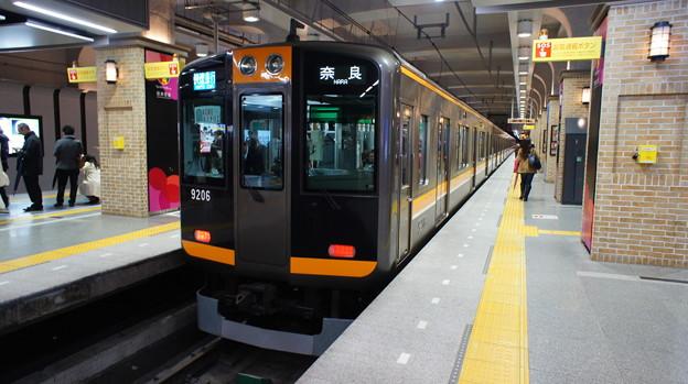 阪神 9000系 9205F