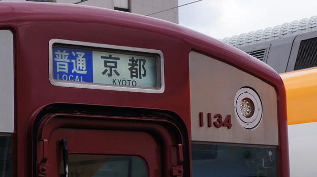1031系 VL34