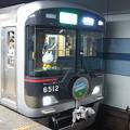 神戸電鉄 6500系 6511F